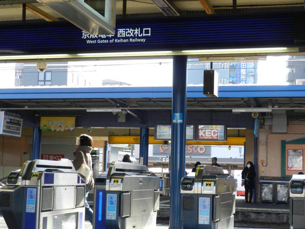 枚方公園駅西改札口を出ます。