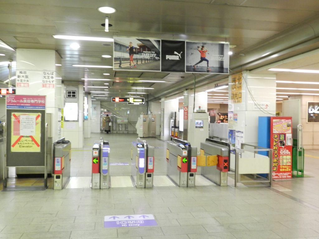 心斎橋駅改札