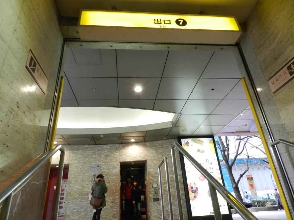 心斎橋駅7番出口