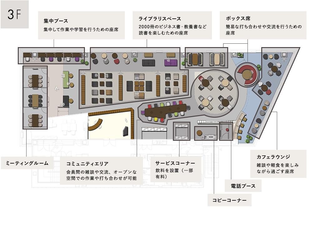 「KANDAI Me RISE倶楽部」のフロアマップ