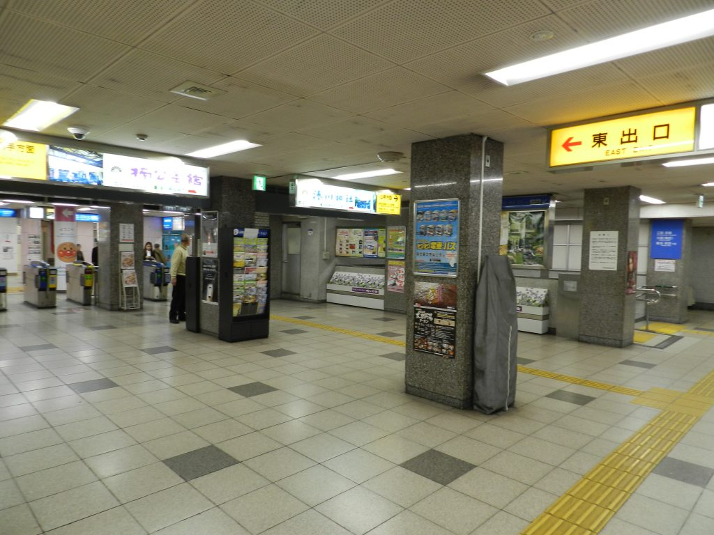 高速神戸駅東出口