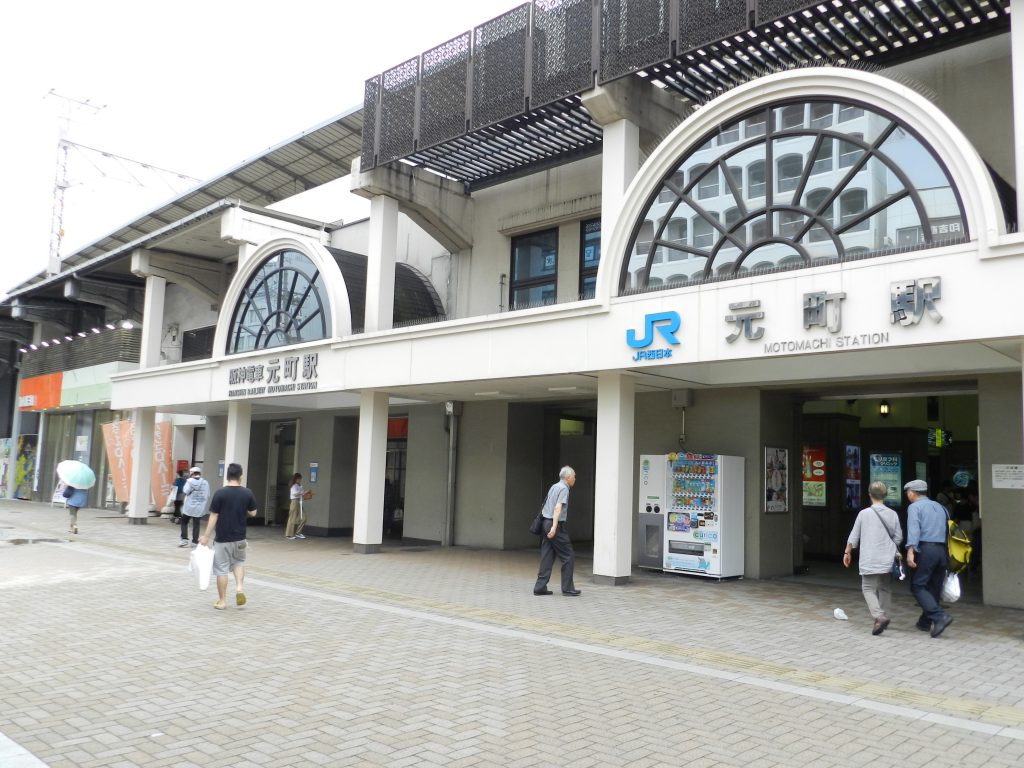 元町駅東口