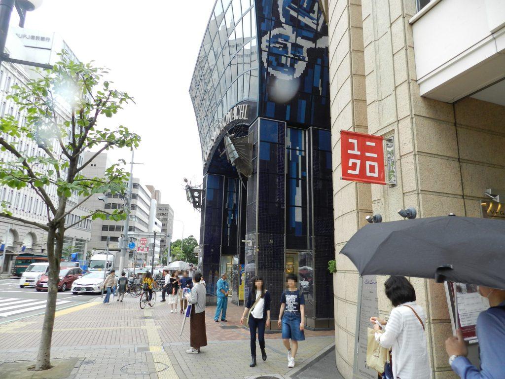 元町商店街の入口