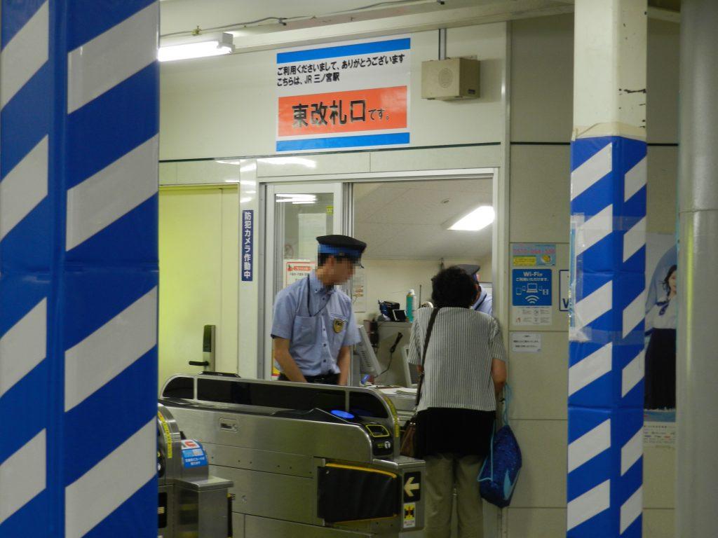 JR三ノ宮駅では、東改札口から出ます