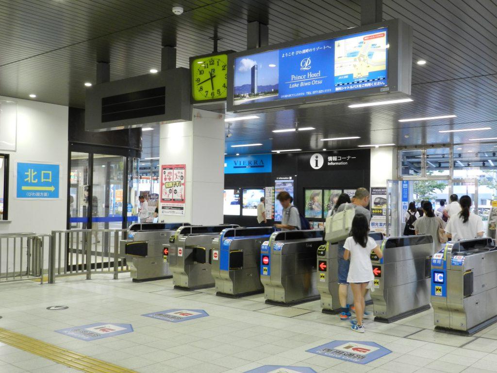 JR大津駅 北口の改札