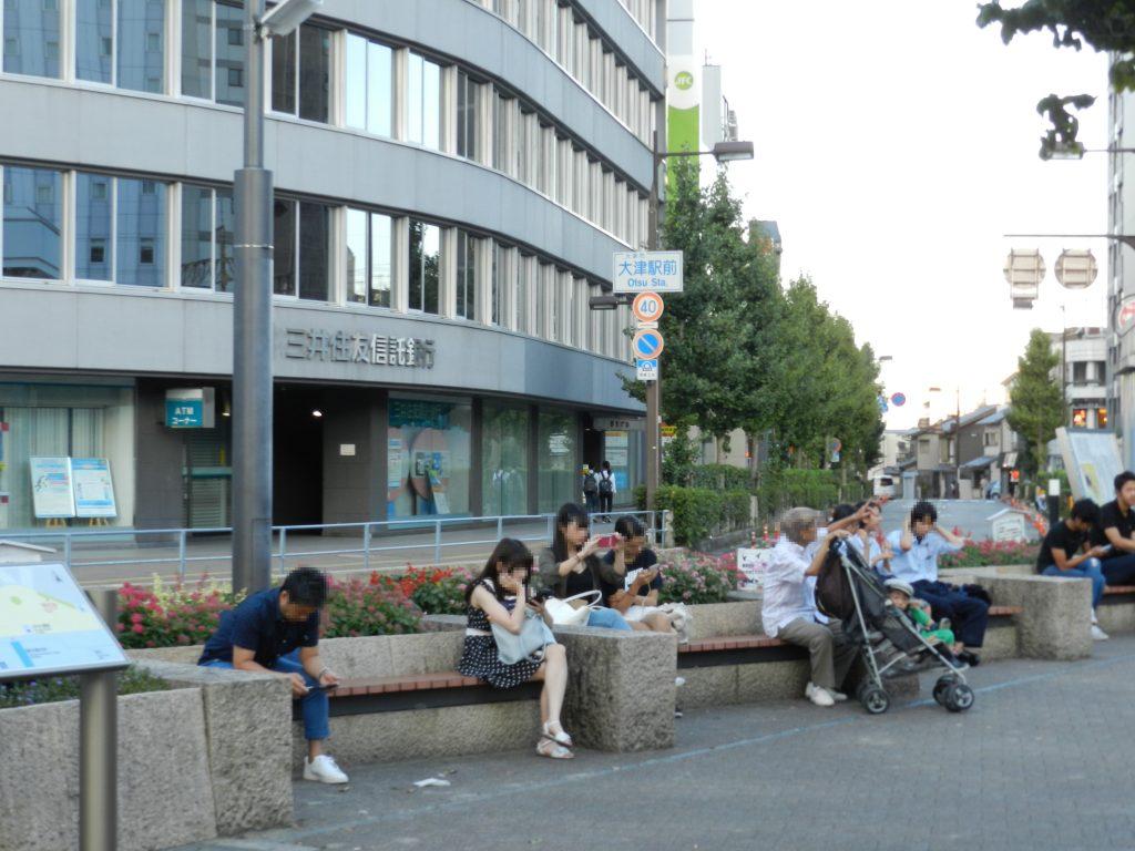 JR大津駅前