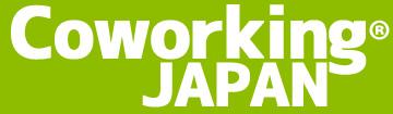 コワーキングスペース検索サイト Coworking JAPAN