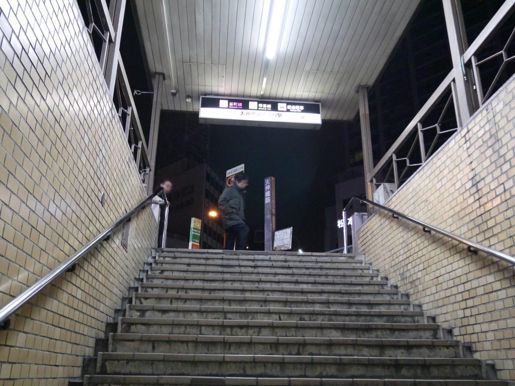 天神橋六丁目駅の出口