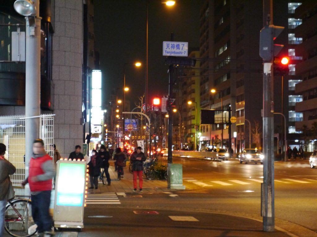 天神橋7丁目の交差点