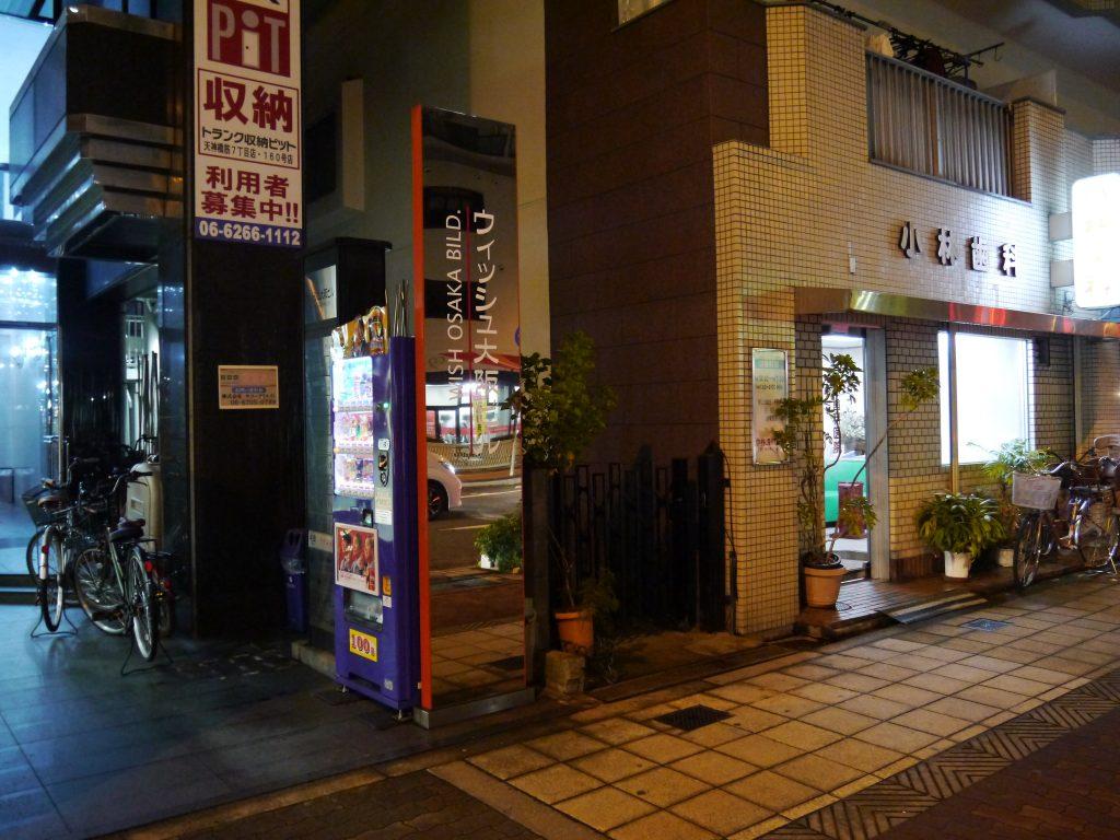 tomotomoのあるウィッシュ大阪ビル