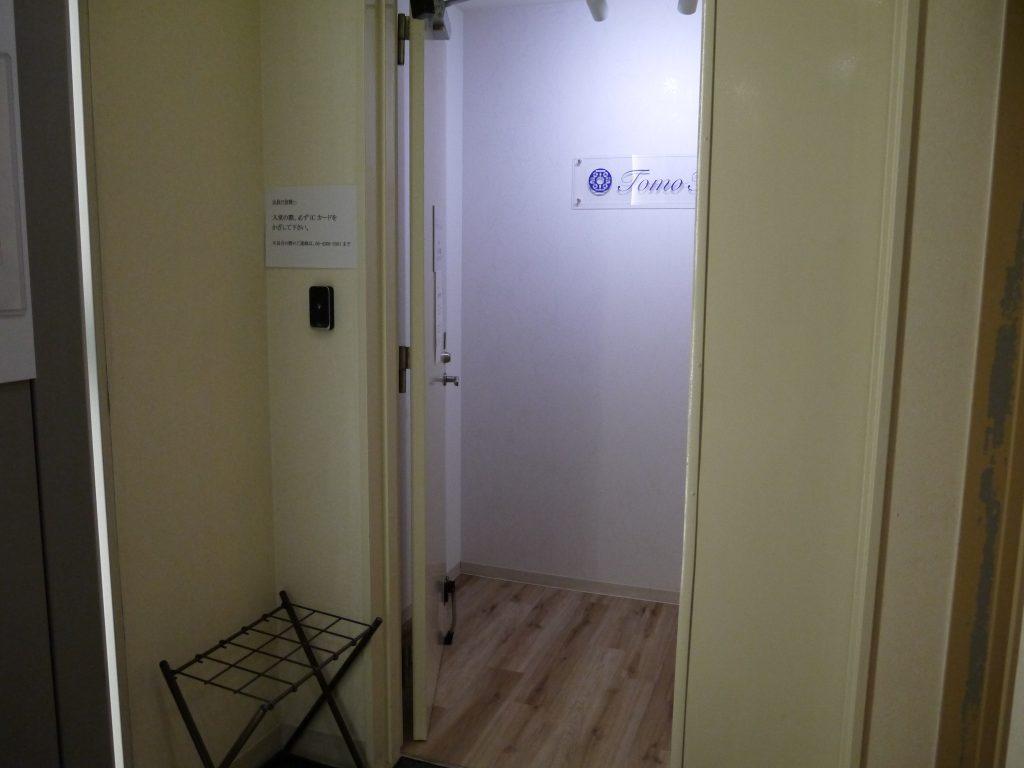 TomoTomoコワーキングルームの入り口