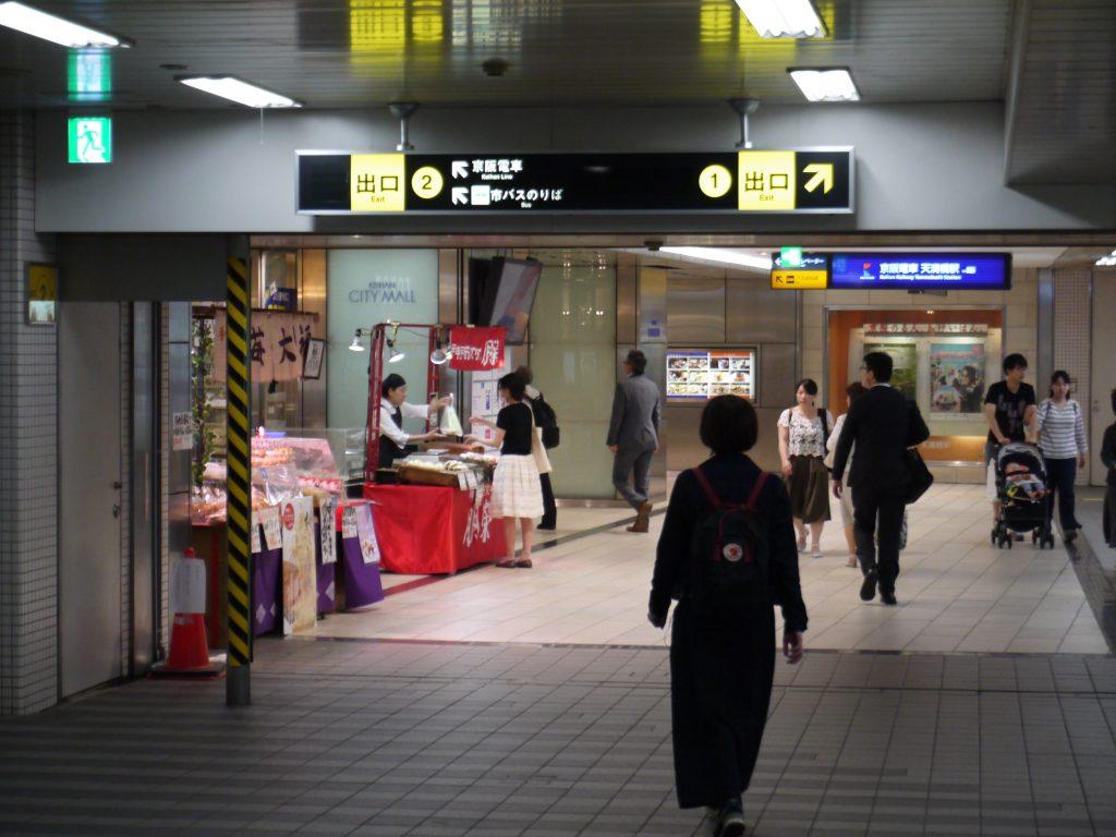 天満橋駅の地下通路