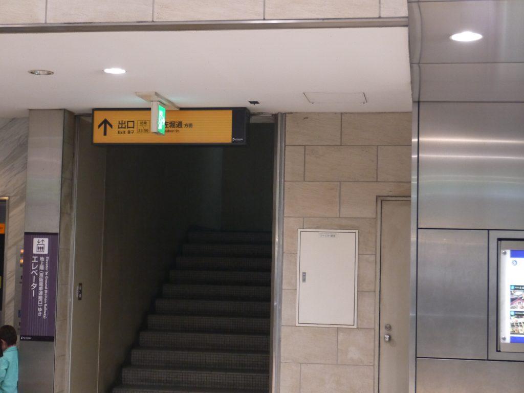 天満橋駅から地上に出る階段