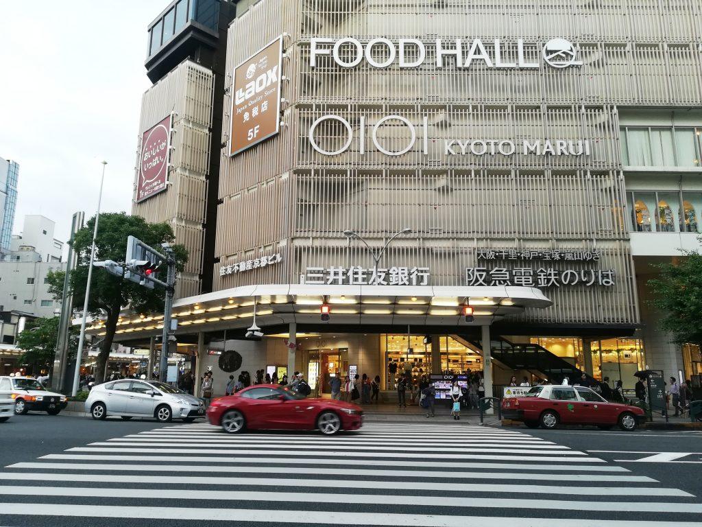 目の前に見える京都マルイに向かって右に進みます。