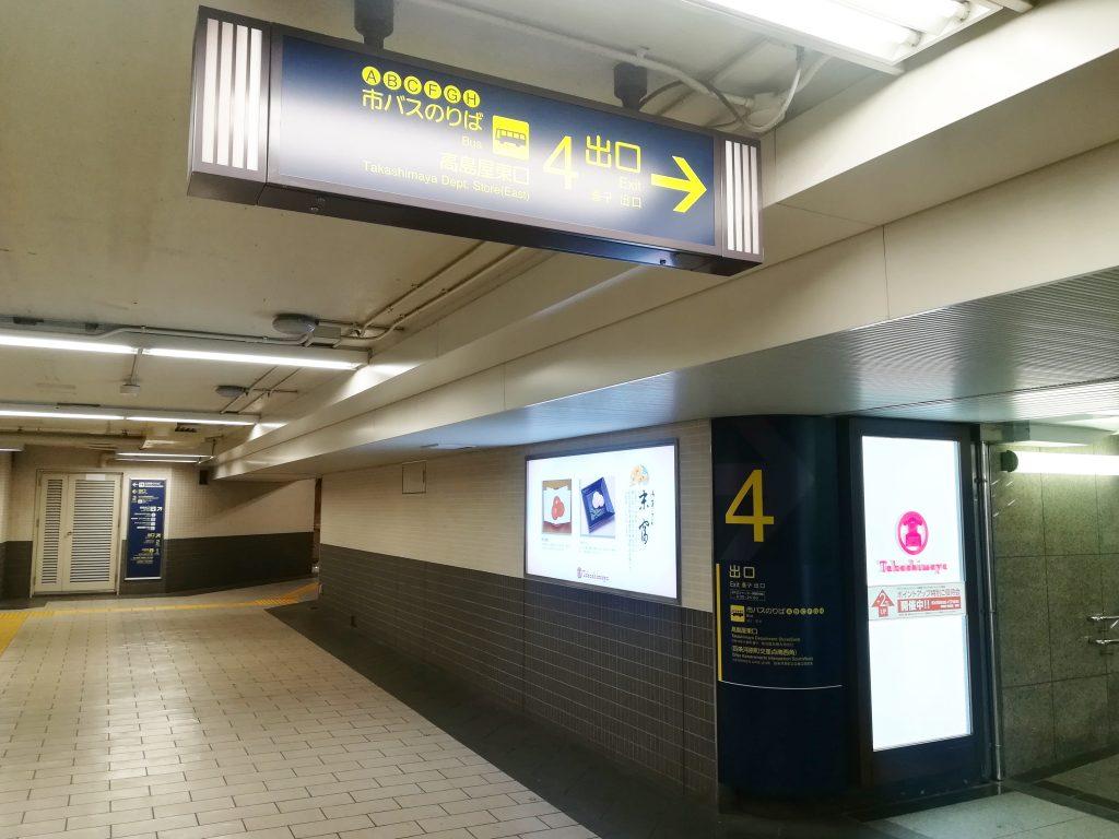 阪急河原町4番出口から地上に出ます。