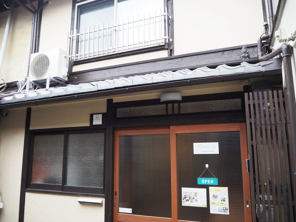 京町屋の一軒家です。