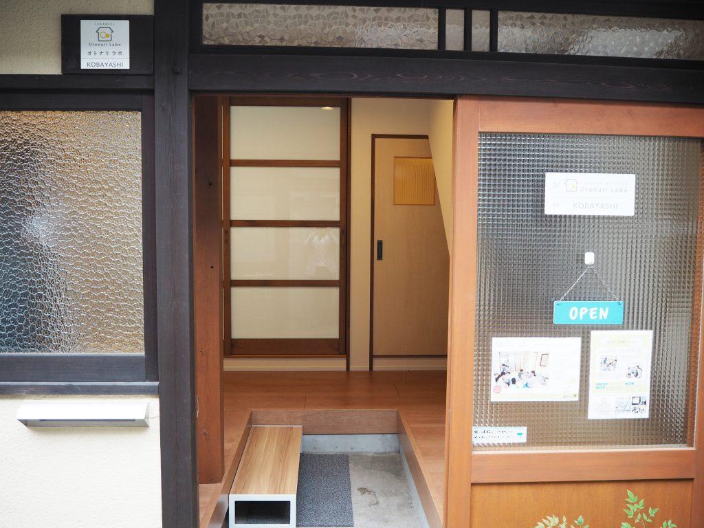 玄関です。懐かしい雰囲気です。入口横にあるインターホンを押してください。