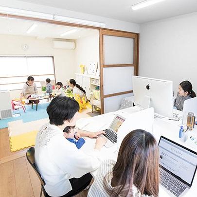 京都のデザイン会社が運営する保育スタッフのいるコワーキングスペース「オトナリラボ」[突撃取材][第46回]