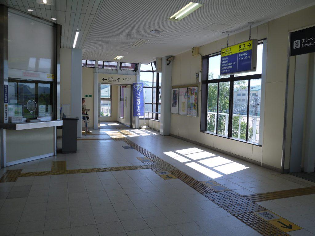甲西駅改札