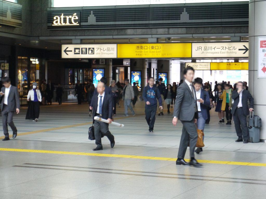 品川駅港南口から出ます