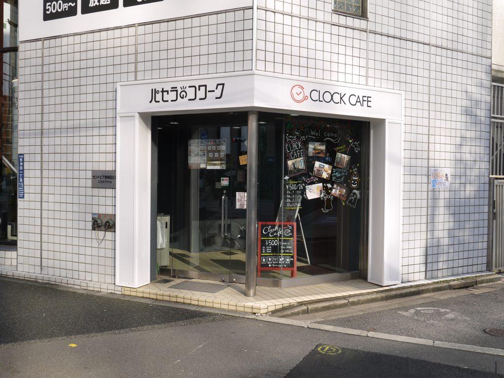 「パセラのコワーク 東神田店」の入り口