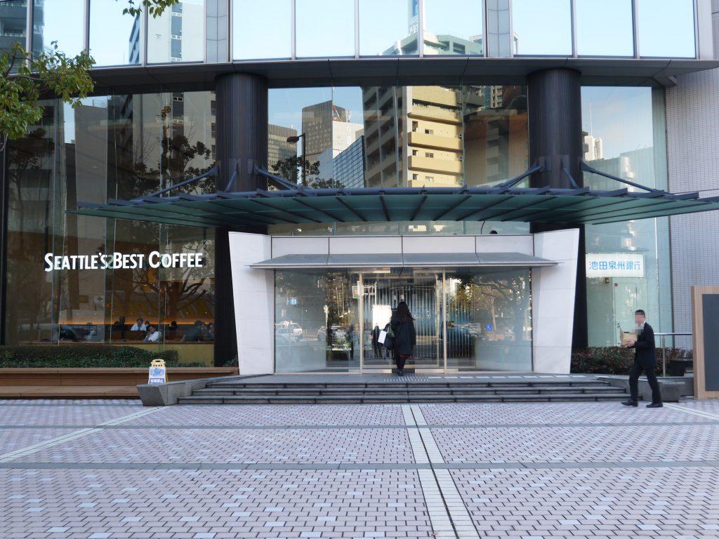 江戸堀センタービルの入り口
